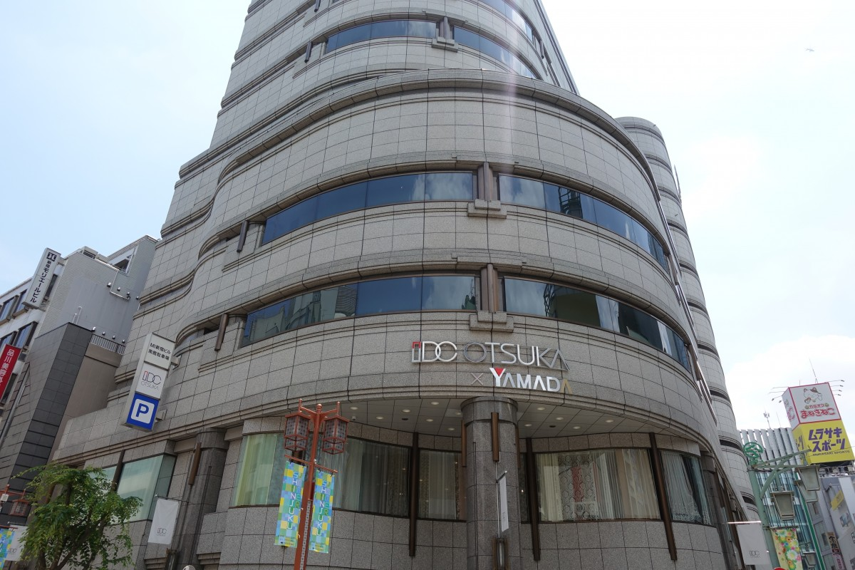 家具 新宿 大塚