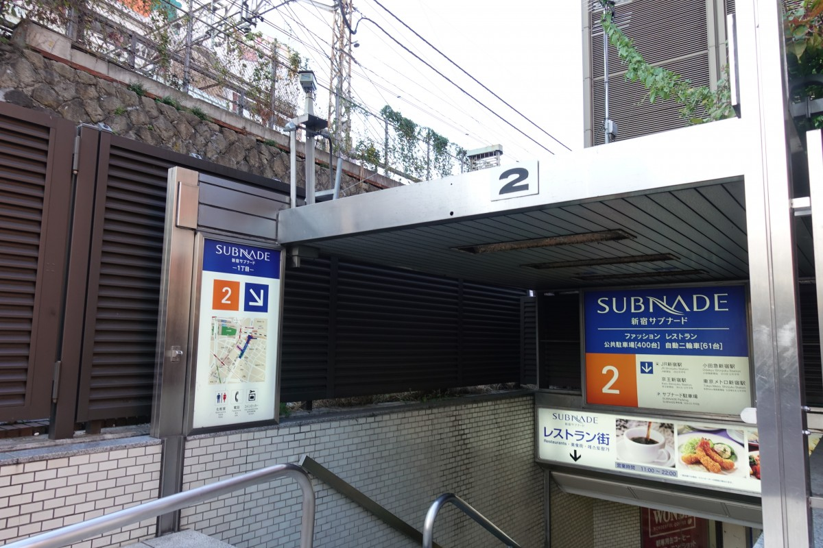 車場 新宿 サブナード 駐 カレコ、ボルボ「XC40」を「新宿サブナード(地下駐車場)ステーション」に導入